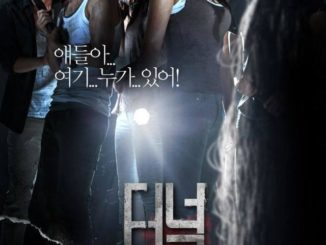 Tunnel: In 1986, Park Kwang Ho (Choi Jin Hyuk) works an excellent and enthusiastic detective