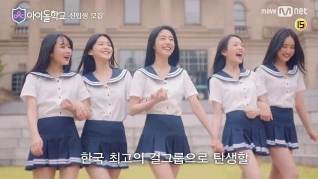 Masterchef korea eng sub celebrity news