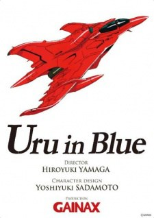 Aoki Uru Pilot Film